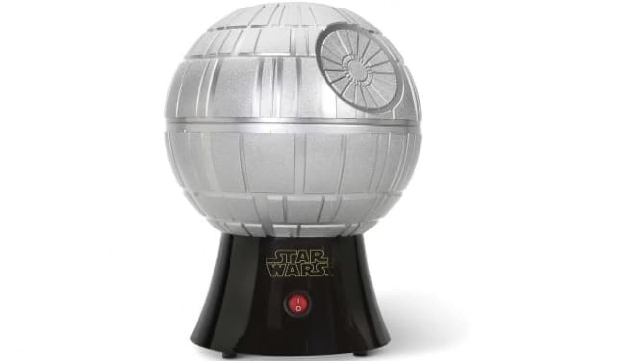 スター・ウォーズ「Death Star Popcorn Maker」