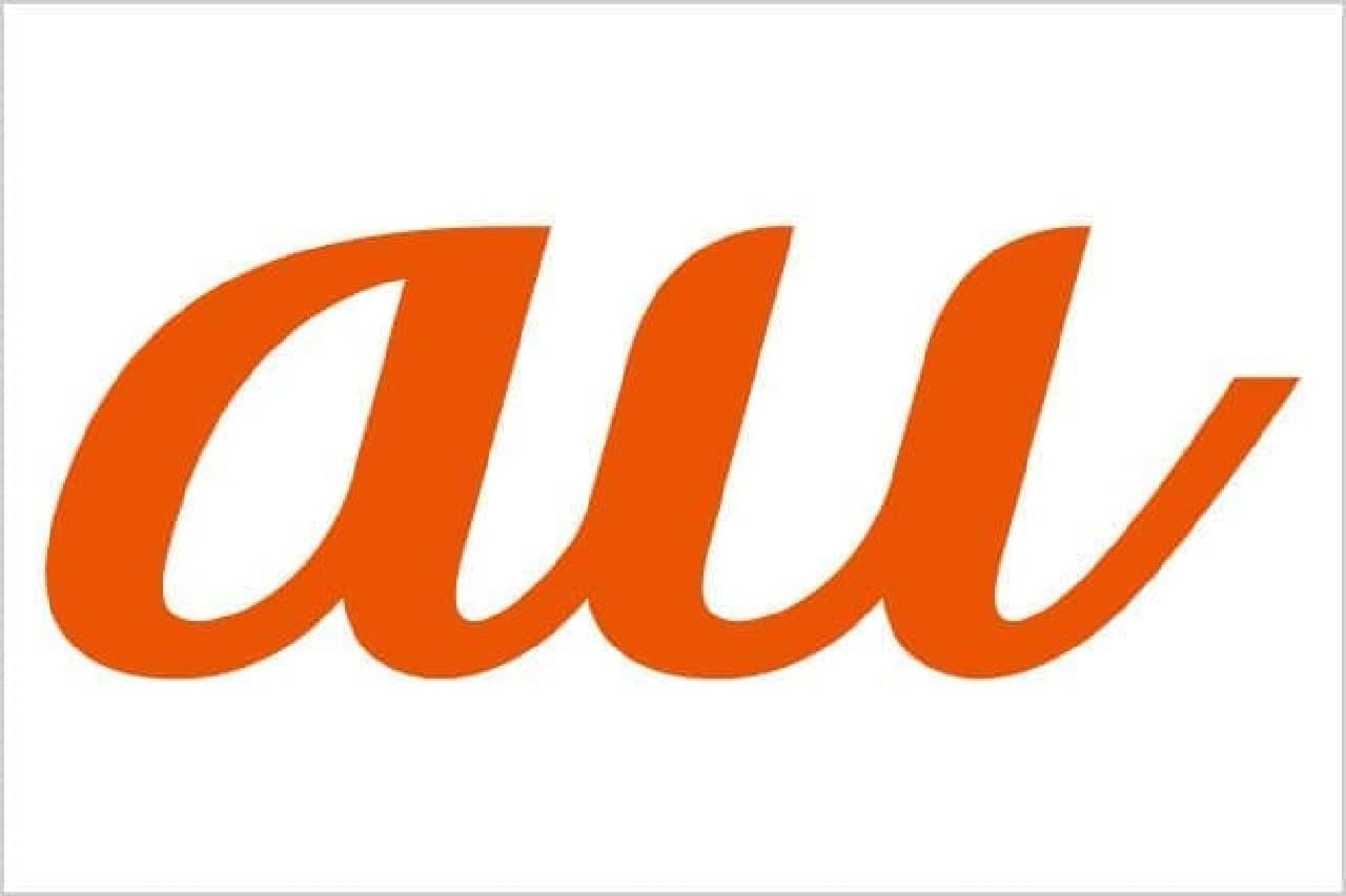 auのイメージ画像