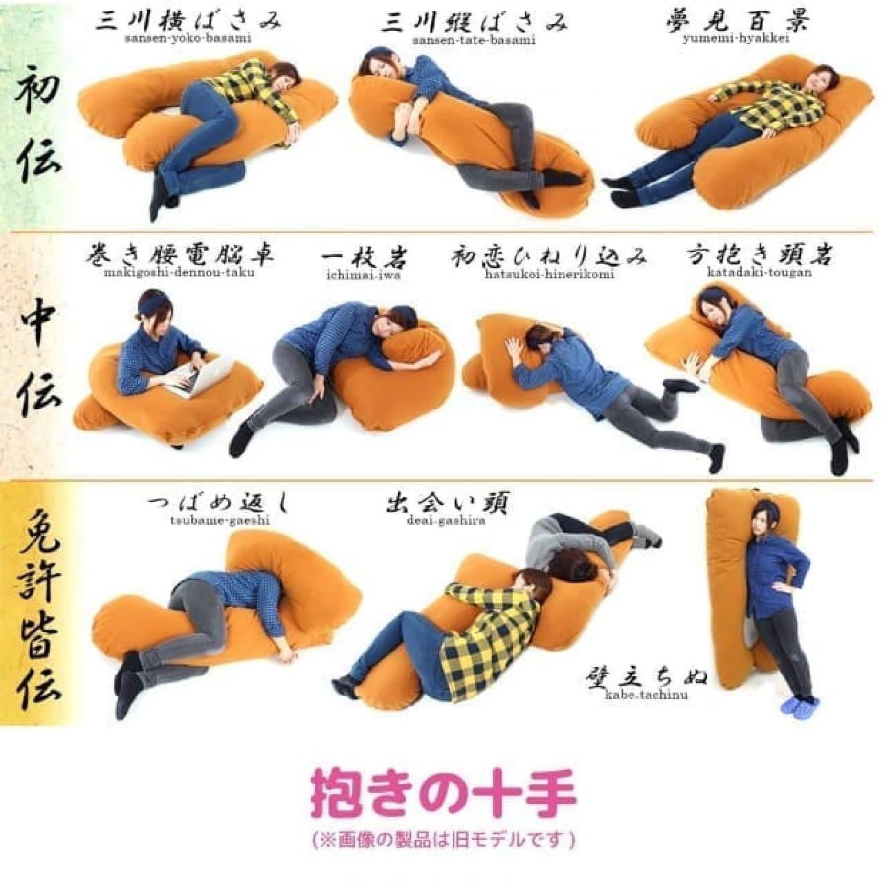 「ツインテール挟まれ枕」に改良版登場