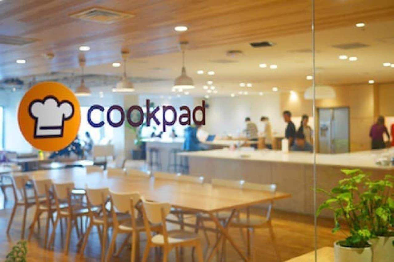 クックパッドのイメージ写真