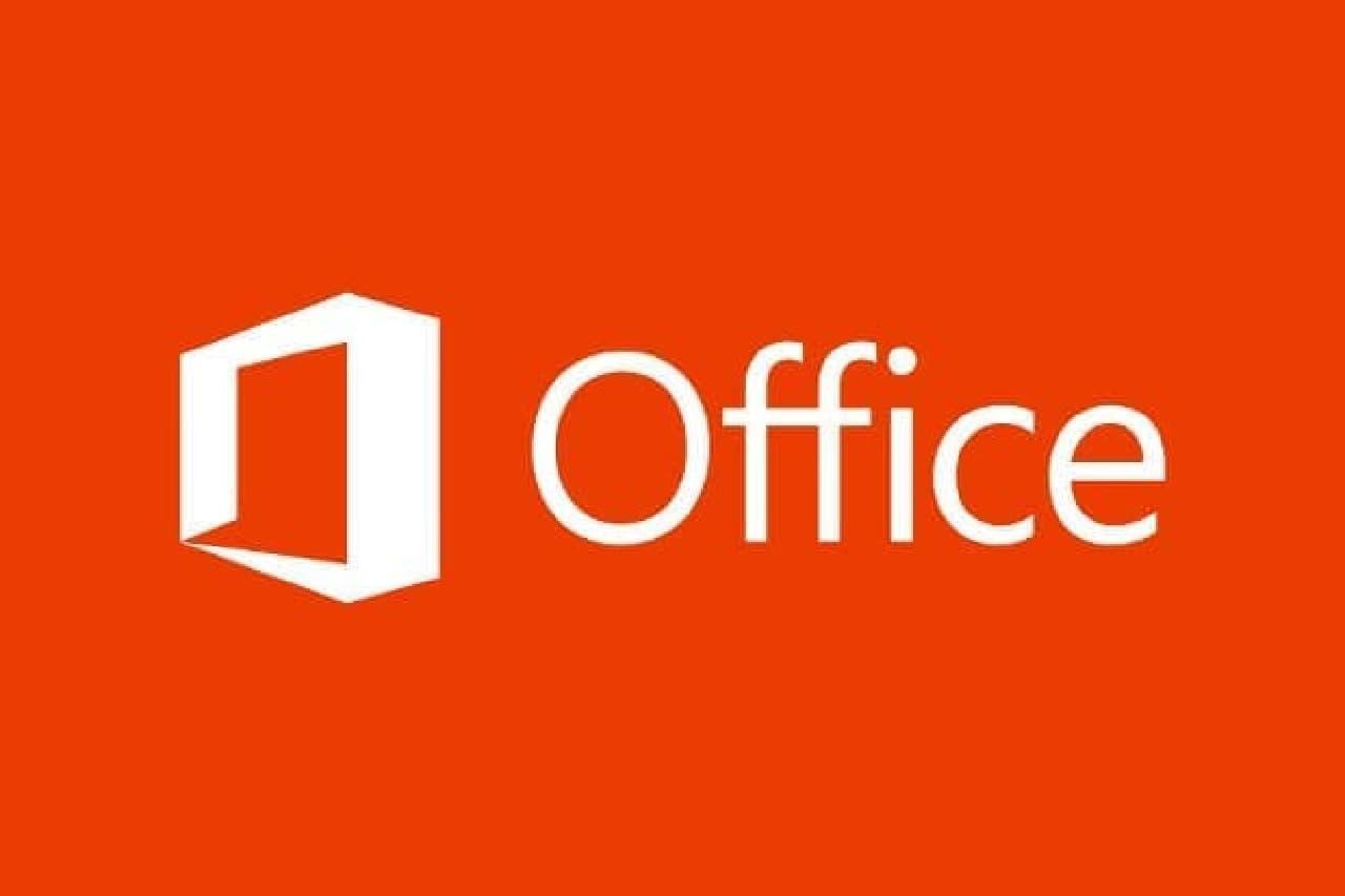 Microsoft Officeのロゴ