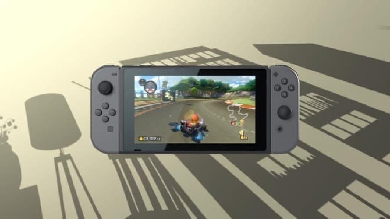 ニンテンドースイッチの携帯ゲーム機モード