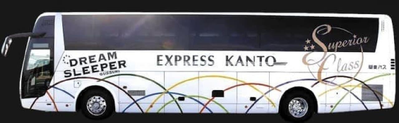 関東バスのドリームスリーパー