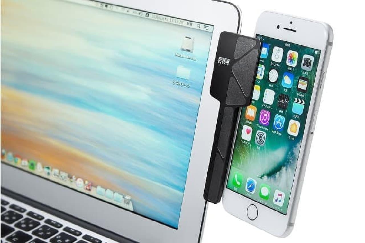 iPhoneをPCの横に固定するクリップ