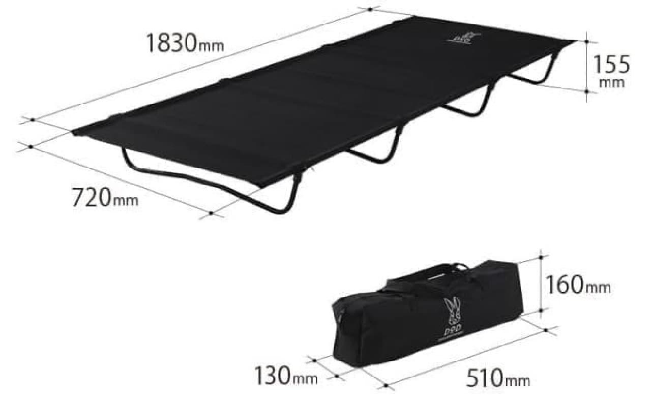 片手で持てる折り畳みベッド「バッグインベッド」