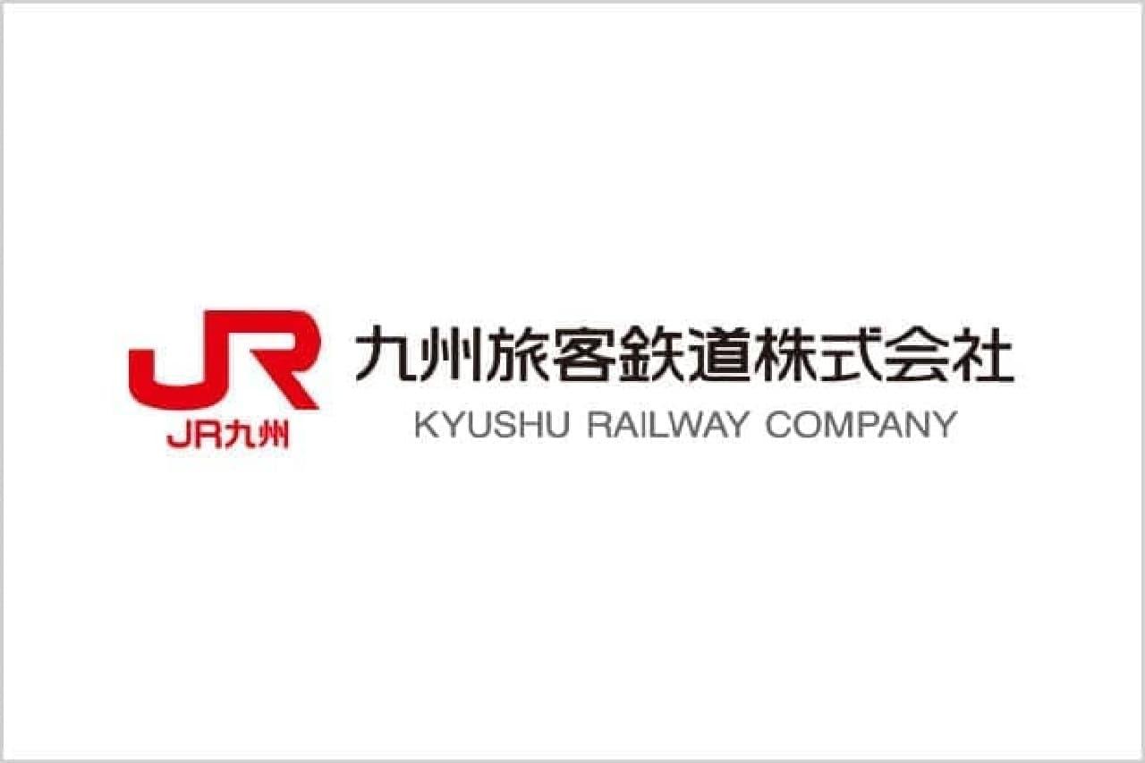 JR九州のロゴ画像