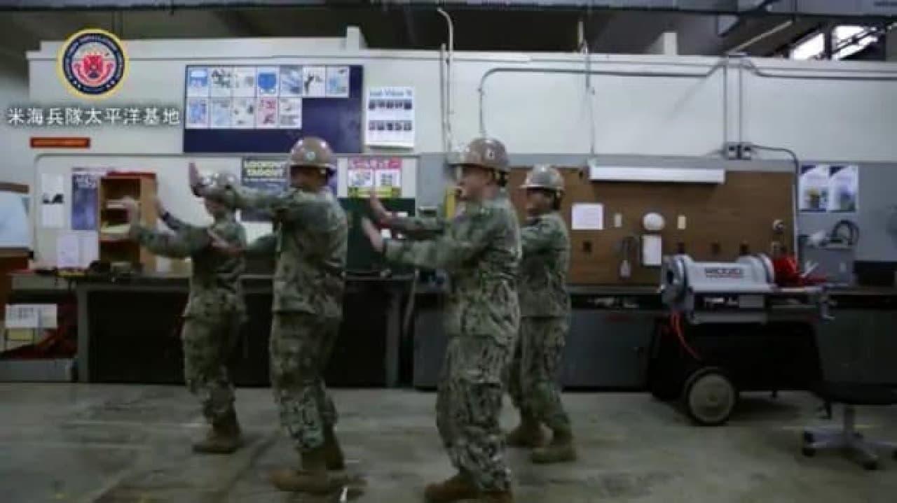 海兵隊版恋ダンス