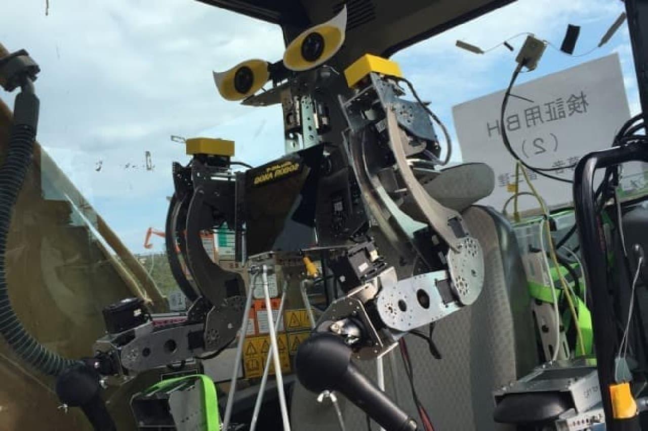 人型ロボットDOKA ROBOの画像