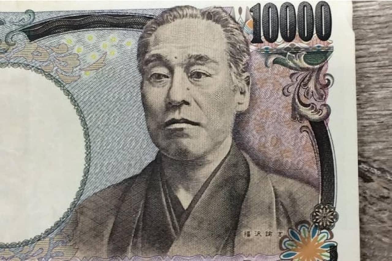 1万円札にうつった福澤諭吉の肖像