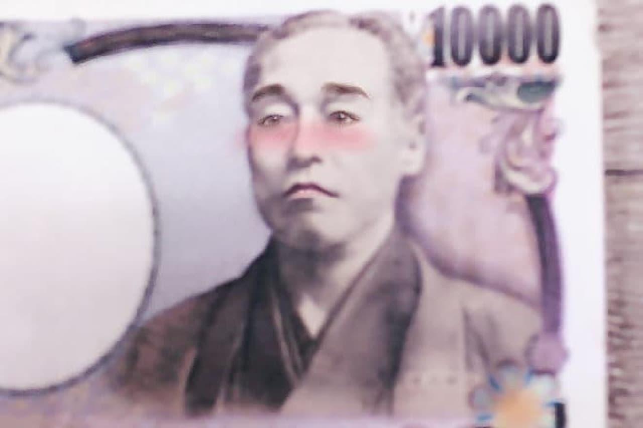 乙女の福澤諭吉の肖像