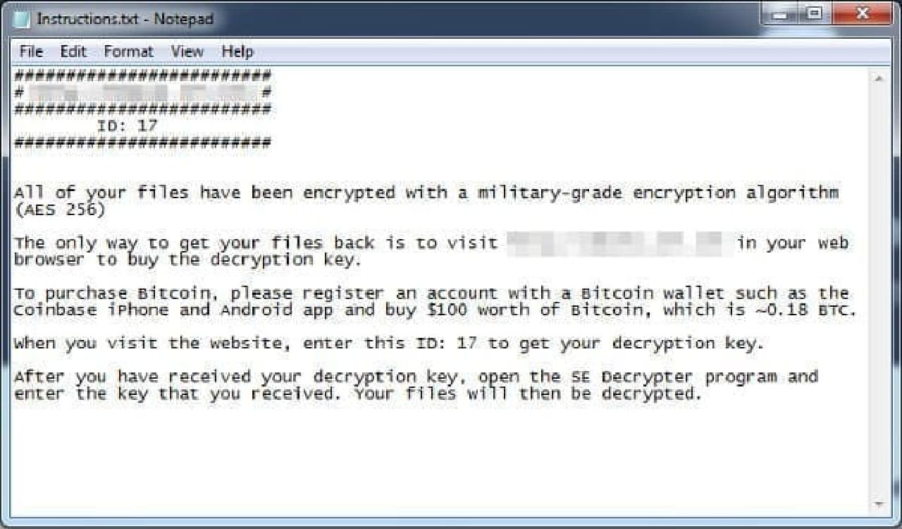 脅迫文の詳細イメージ