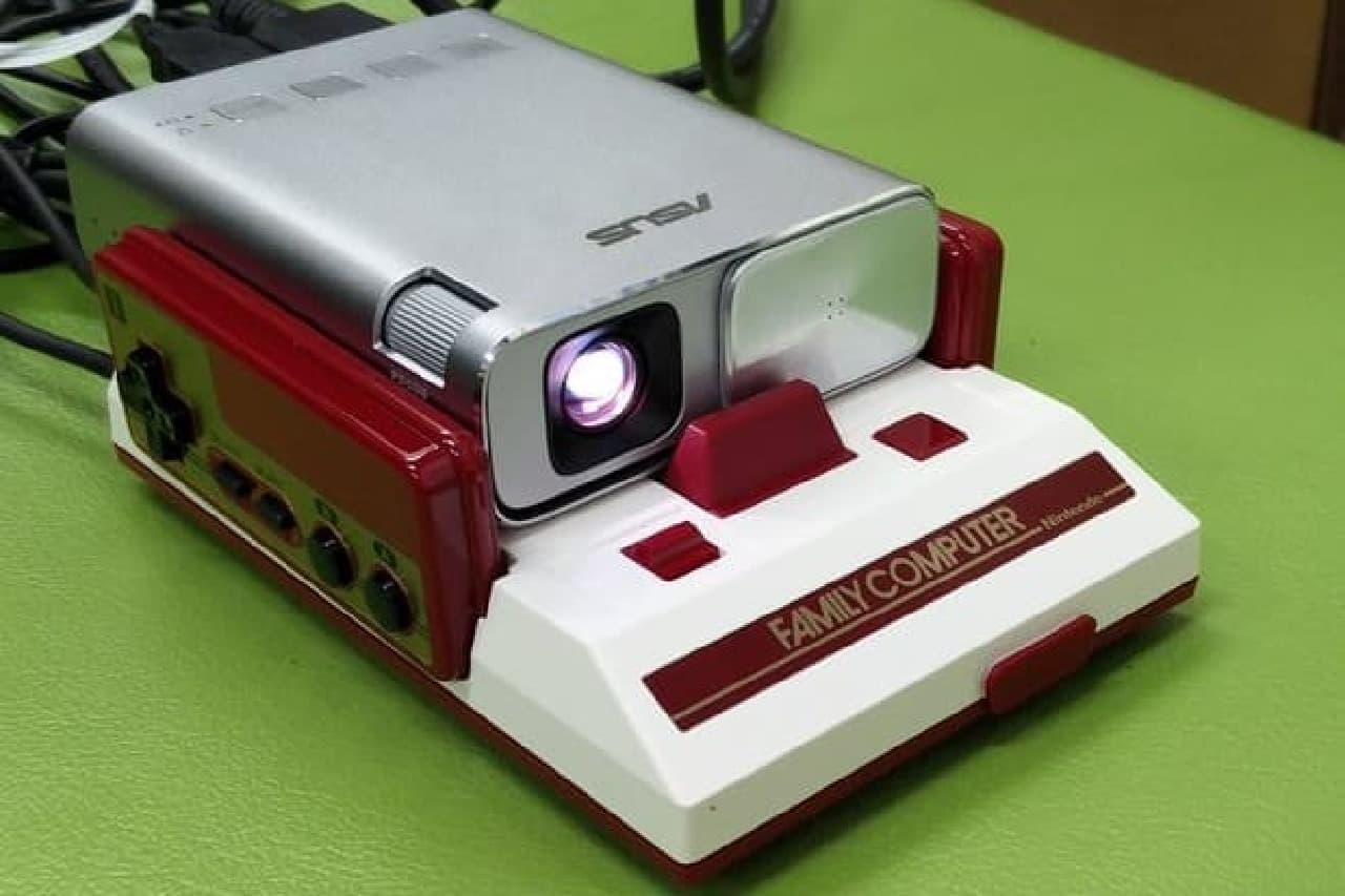 ファミコンとプロジェクター