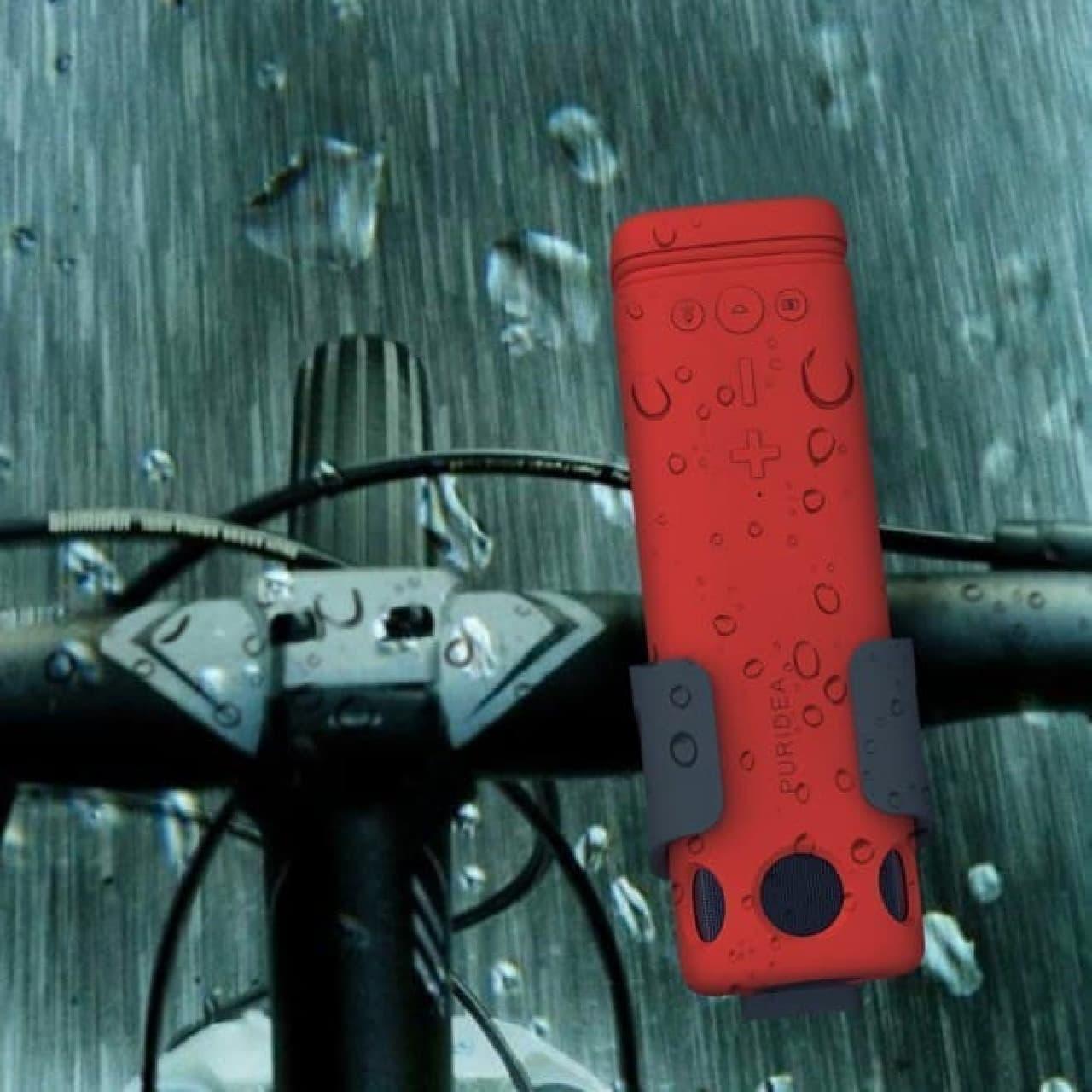 自転車用スピーカーはこいつで決まり?PURIDEA 「Multi i2」、日本上陸