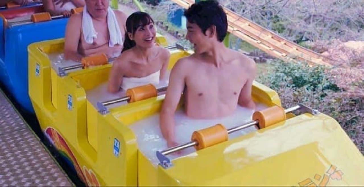 「温泉ジェットコースター」に、8,000円で乗れるかも!