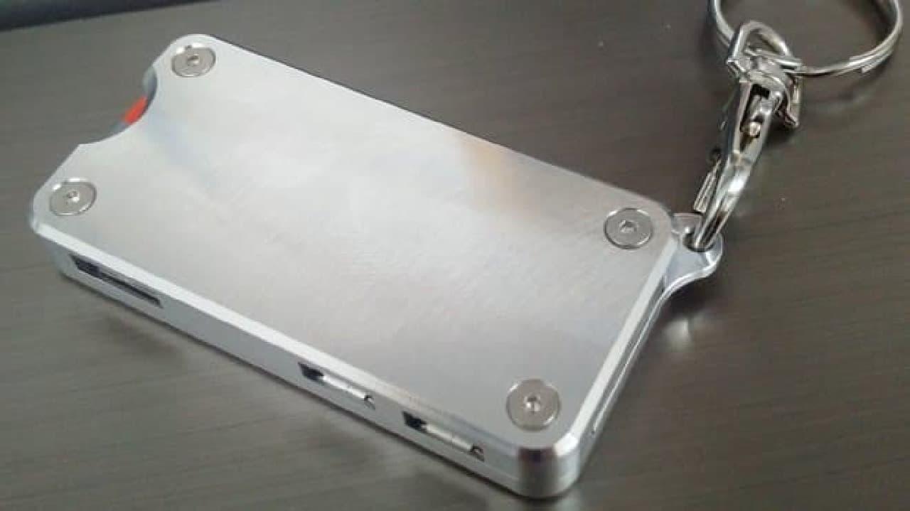 """""""ワンコインPC""""「Raspberry Pi Zero」用のケース「Pi Zero Ali Keychain」"""