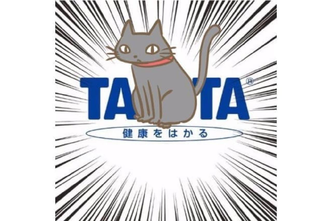 タニャタのアイコン