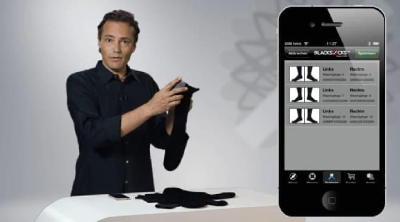 洗濯後に正しいペアを見つけられるソックスBlacksocksの「Calf socks Classic Plus」