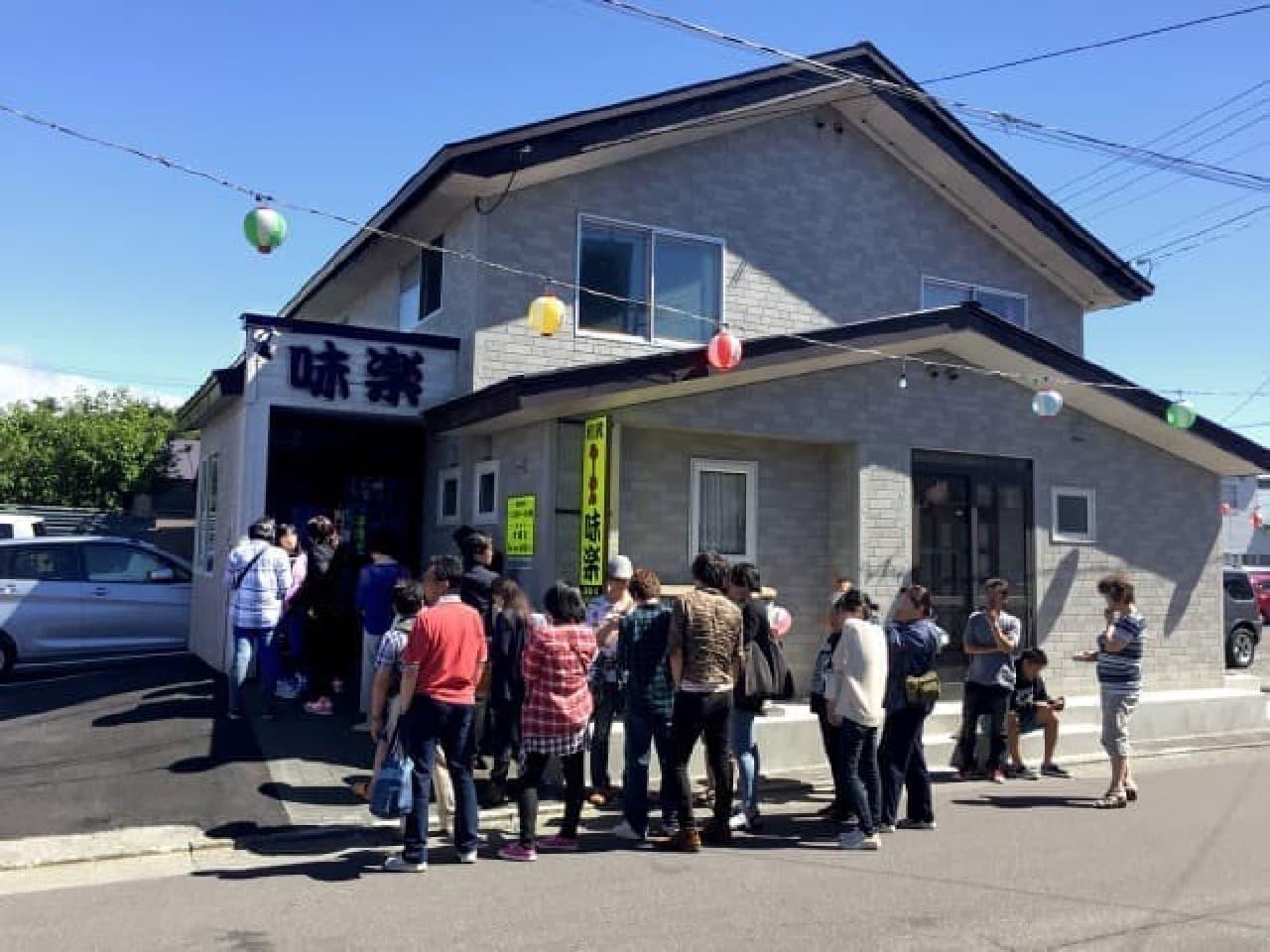 「利尻らーめん味楽」が 新横浜ラーメン博物館に登場