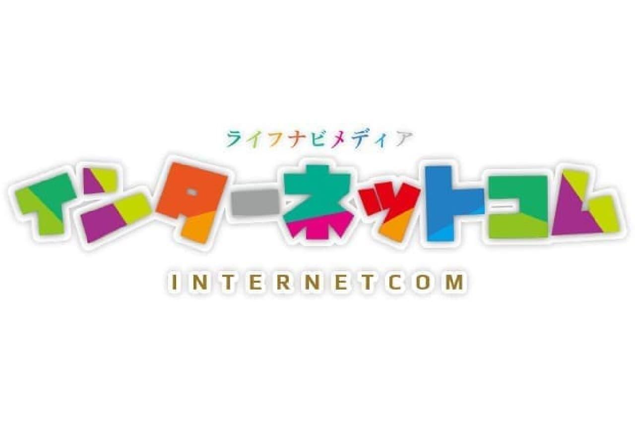 けものフレンズ風ロゴ