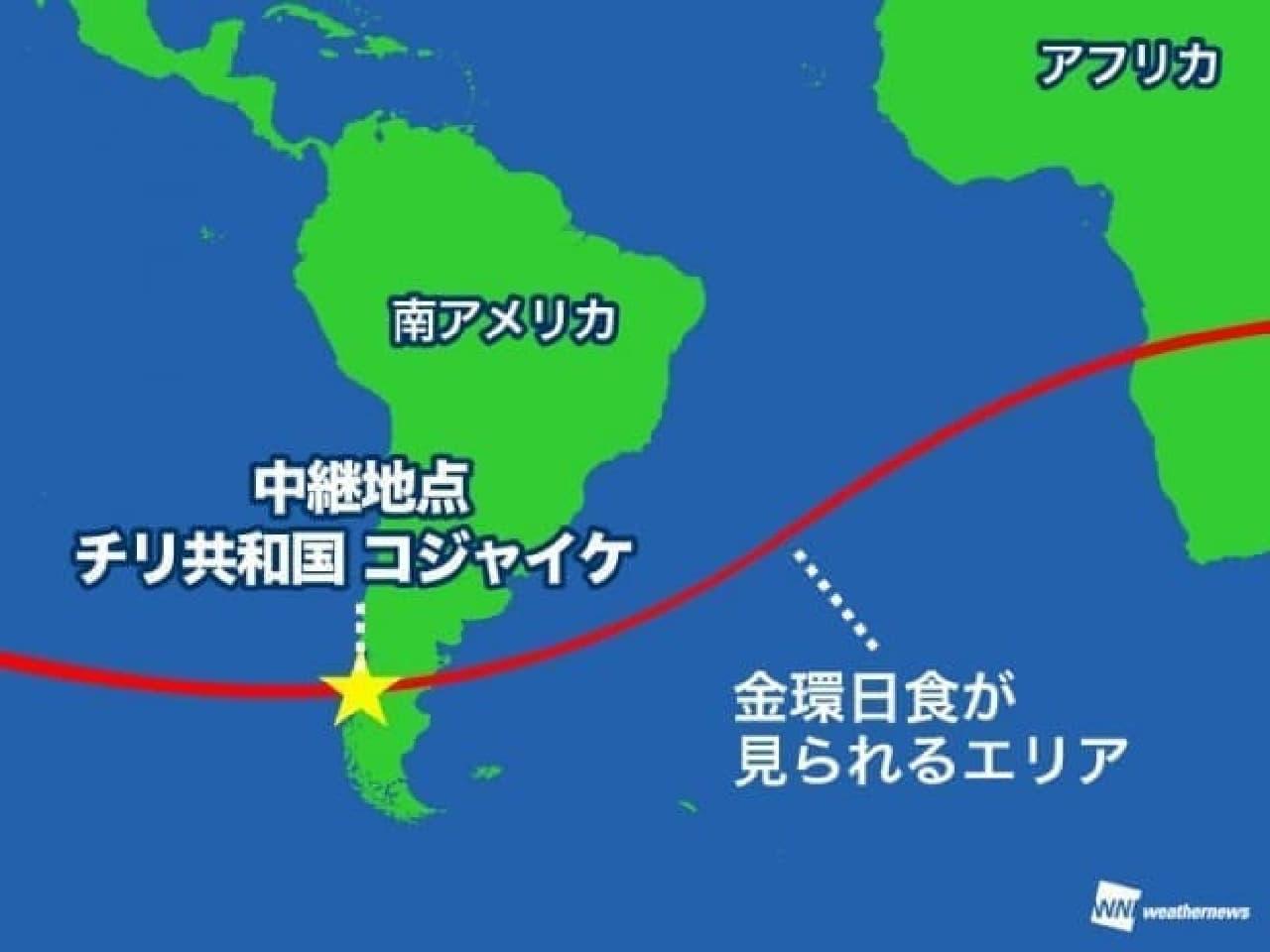 2月26日は南米で金環日食…ウェザーニューズがチリから生中継