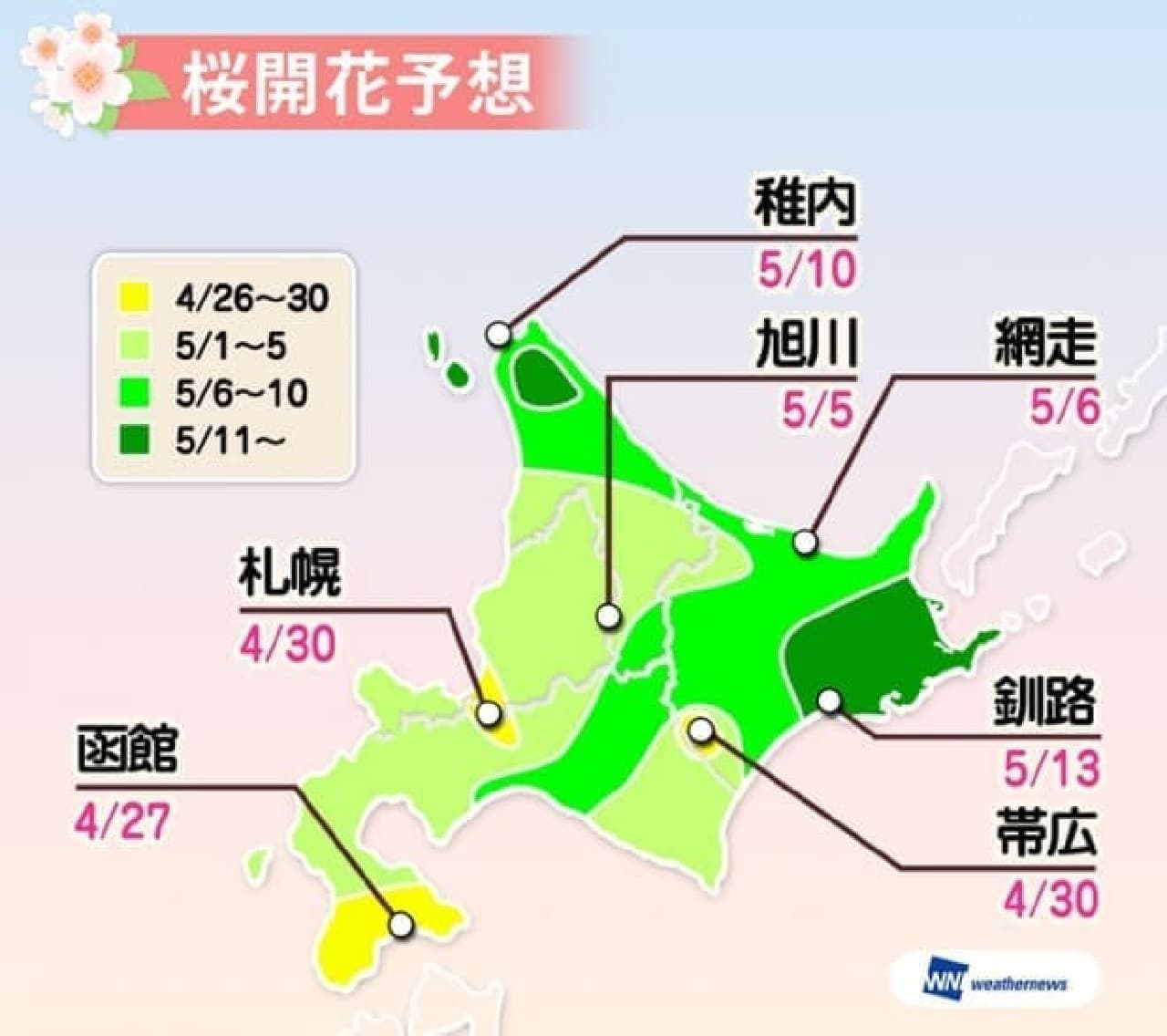 ウェザーニューズが第一回桜開花予想を発表