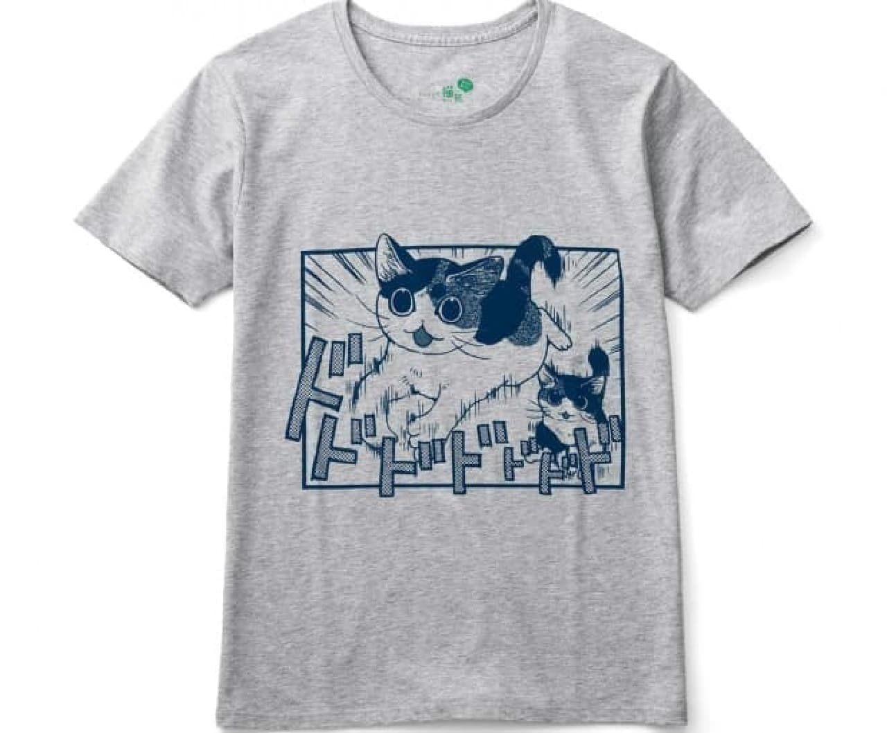漫画家 山野りんりんさんとつくった 猫好き猛アピールTシャツ レベルアップ