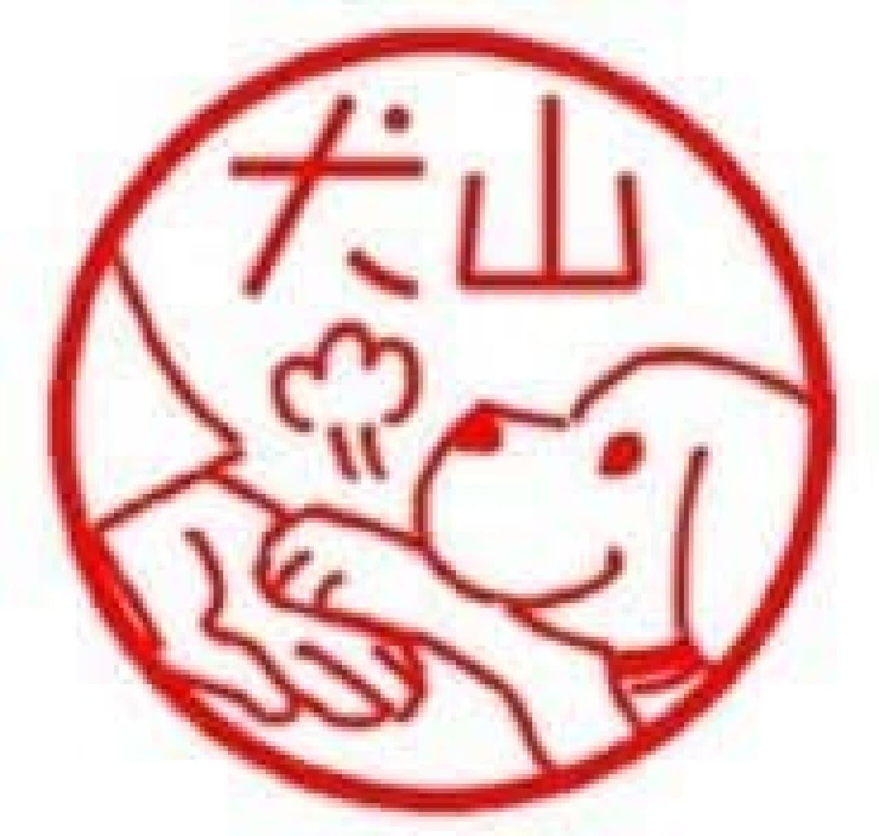 期間限定ショップ「ずかんミュージアム mitsukoshi」、3月1日オープン