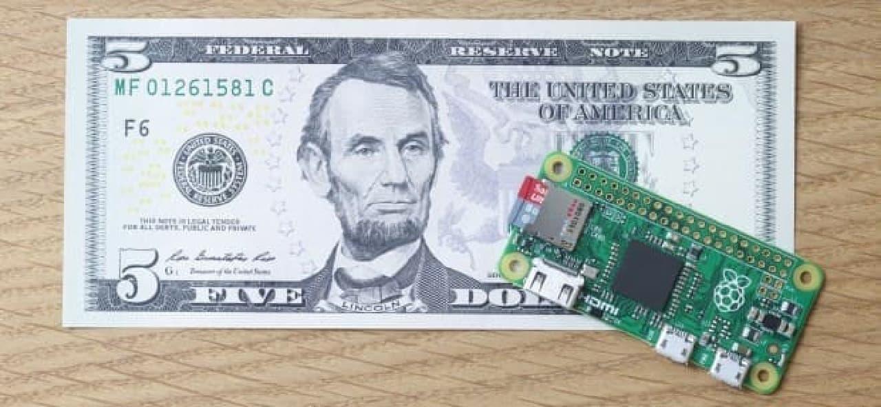 ワンコインPC「Raspberry Pi Zero」に、無線LANとBluetoothの搭載された「Raspberry Pi Zero W」