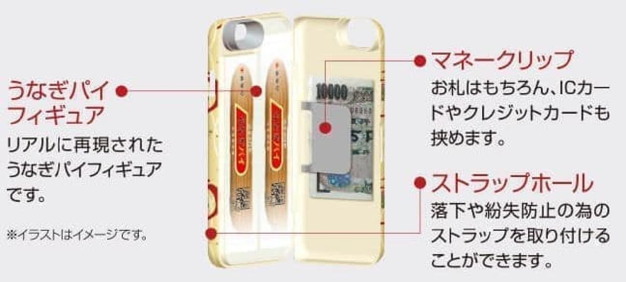 あなたのiPhoneをうなぎパイにする「うなぎパイiPhoneケース」