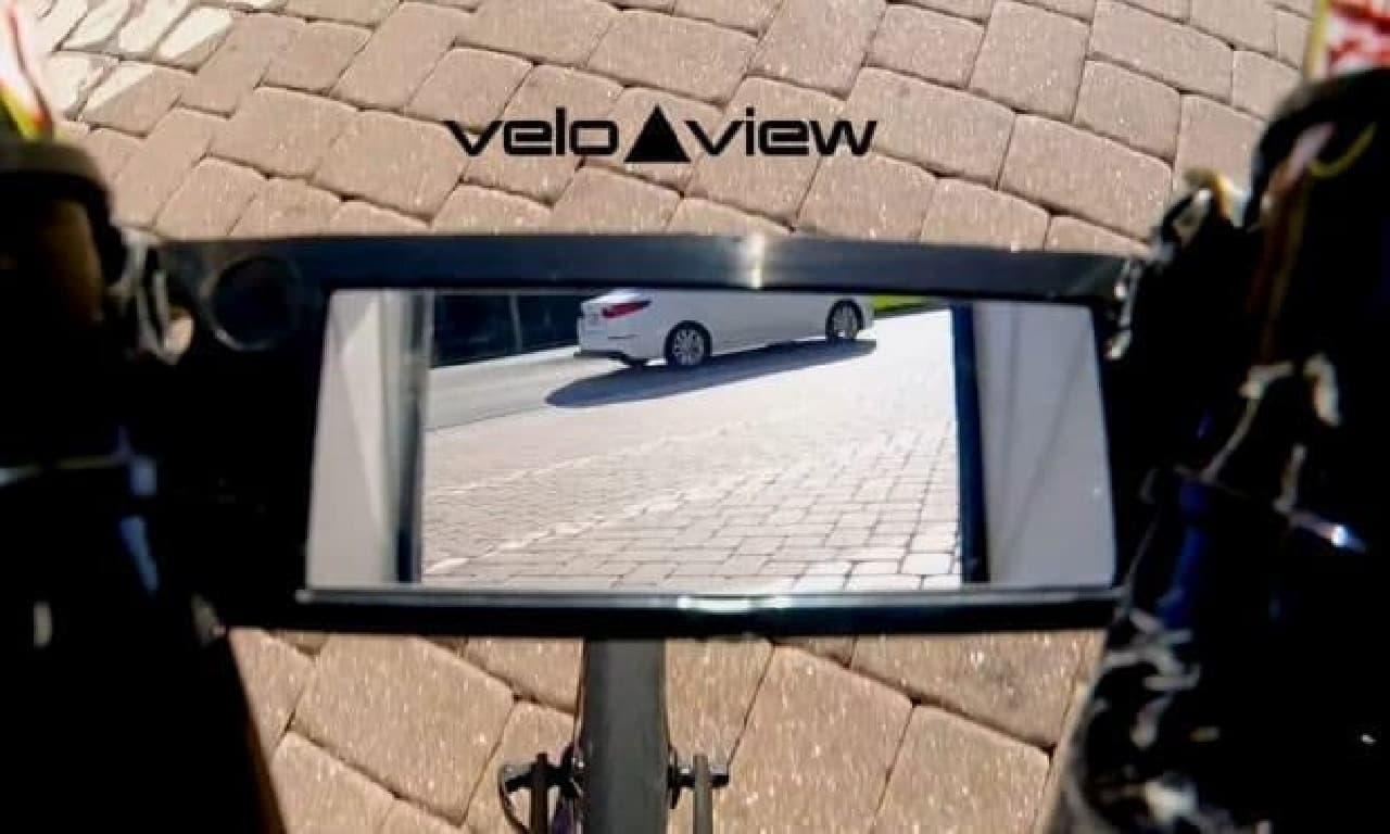 プリズムを使った自転車用アクセサリー「VeloView Prism」