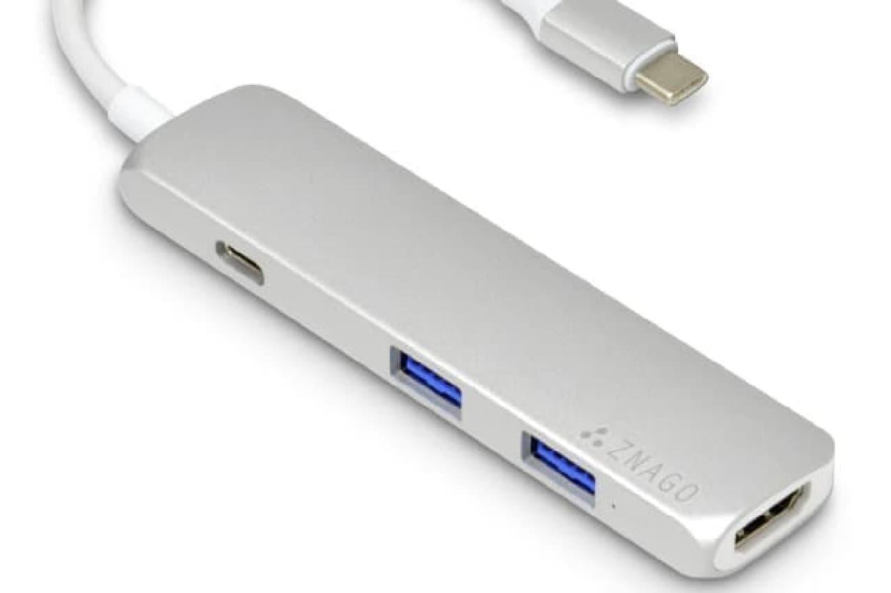 USB 3.0ポートが2つ