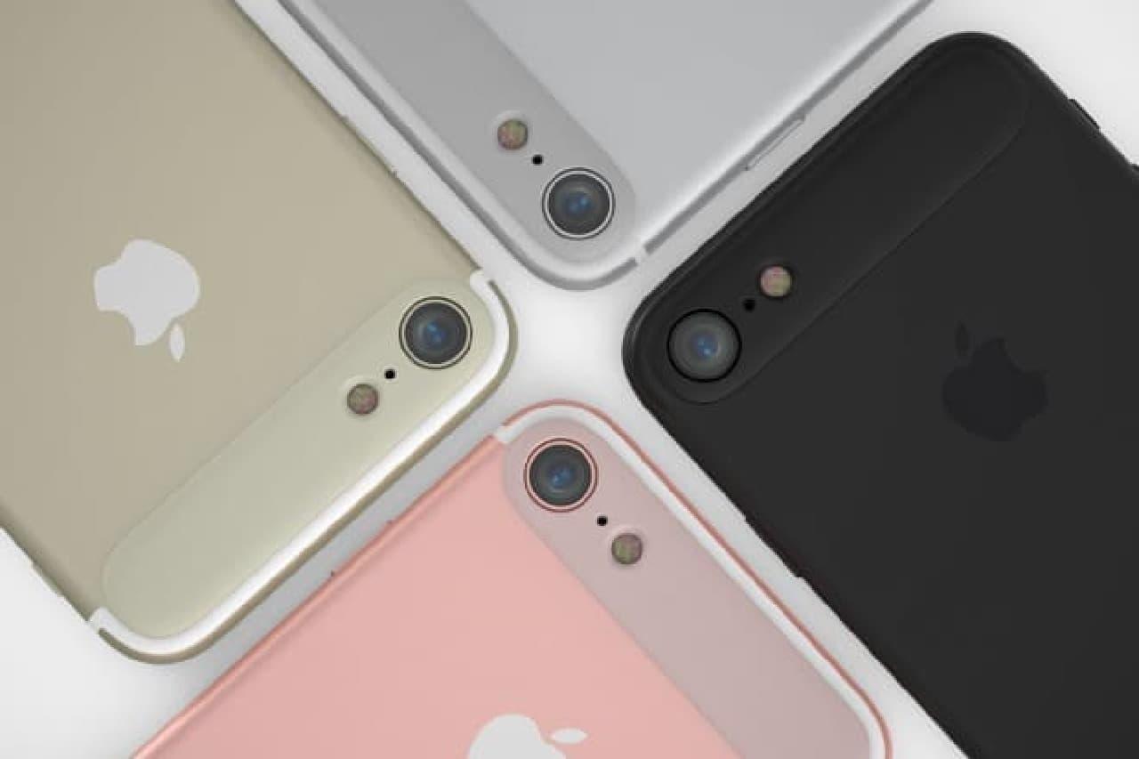 iPhoneバンパー画像