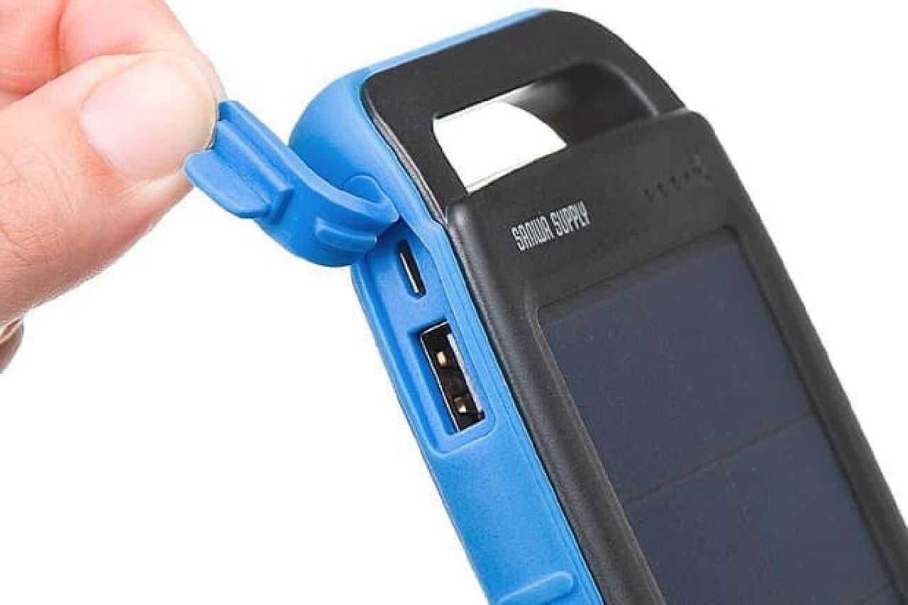 バッテリーのUSBポート