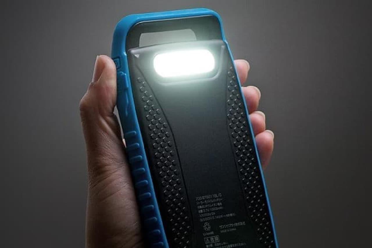 LEDライト機能について