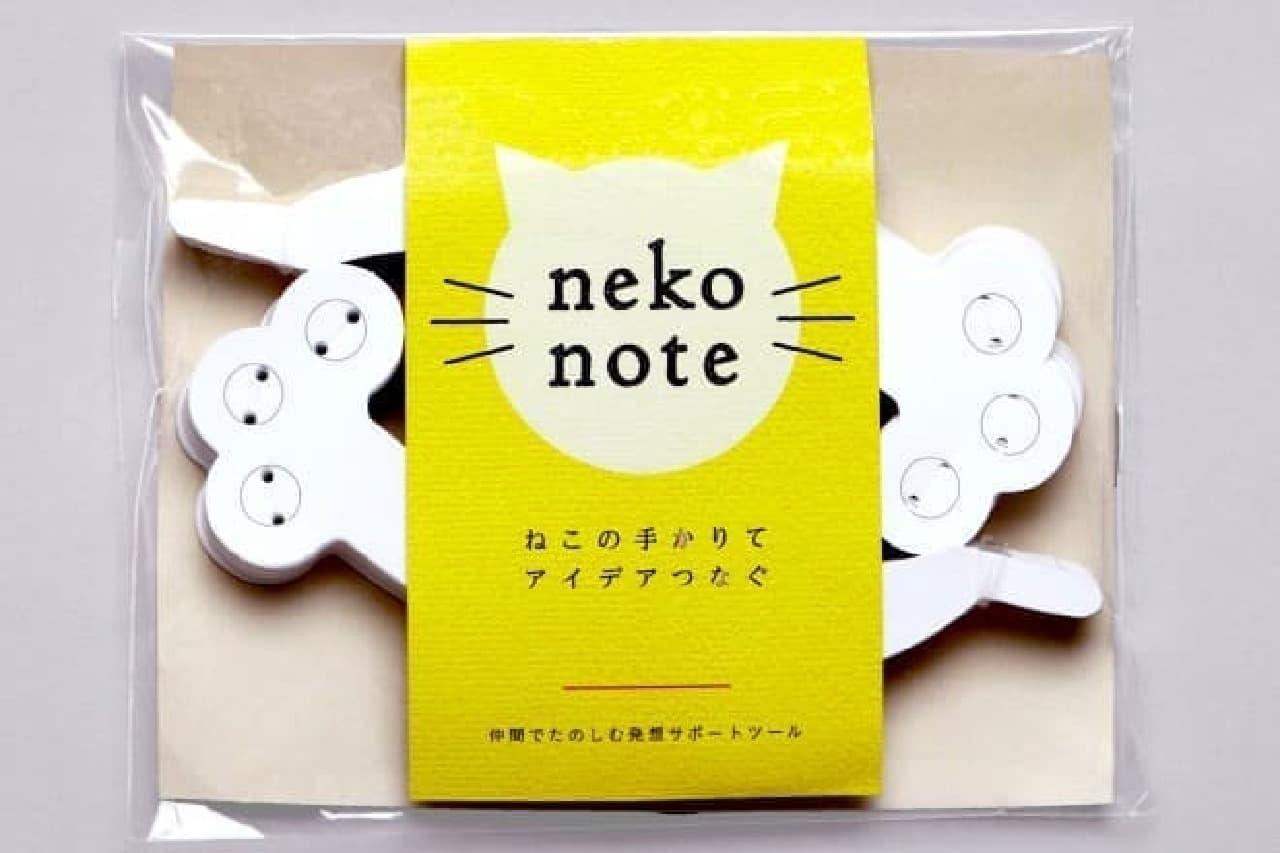 …発想サポートツール「neko note(ねこ のーと)」