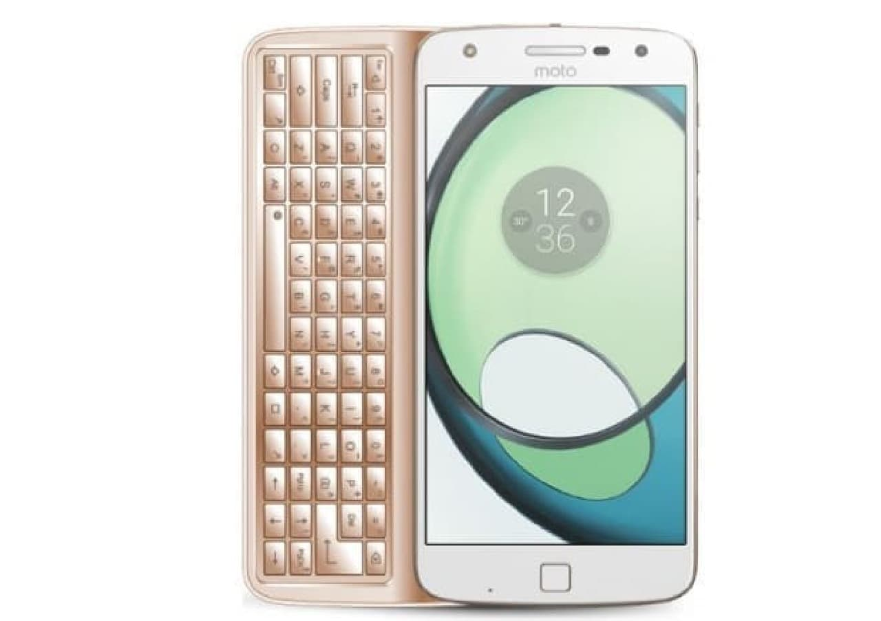 「Moto Z」に対応した物理キーボード「Physical Keyboard Mod For Moto Z」