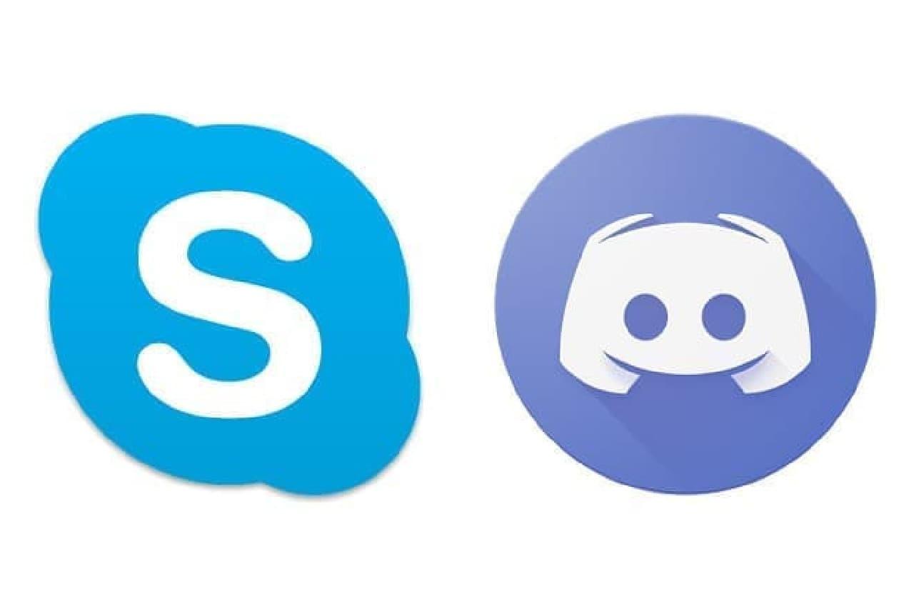 SkypeとDiscordのロゴ