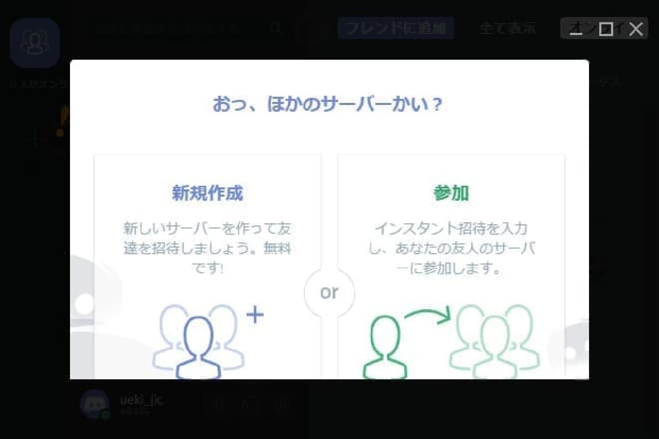 日本語のスクリーンショット