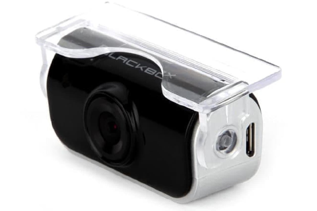 ドライブレコーダーの後方カメラ