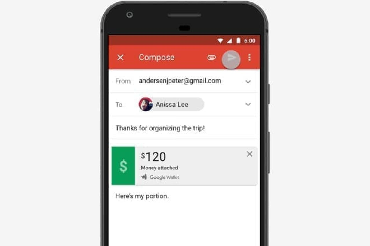 Gmailのお金添付機能