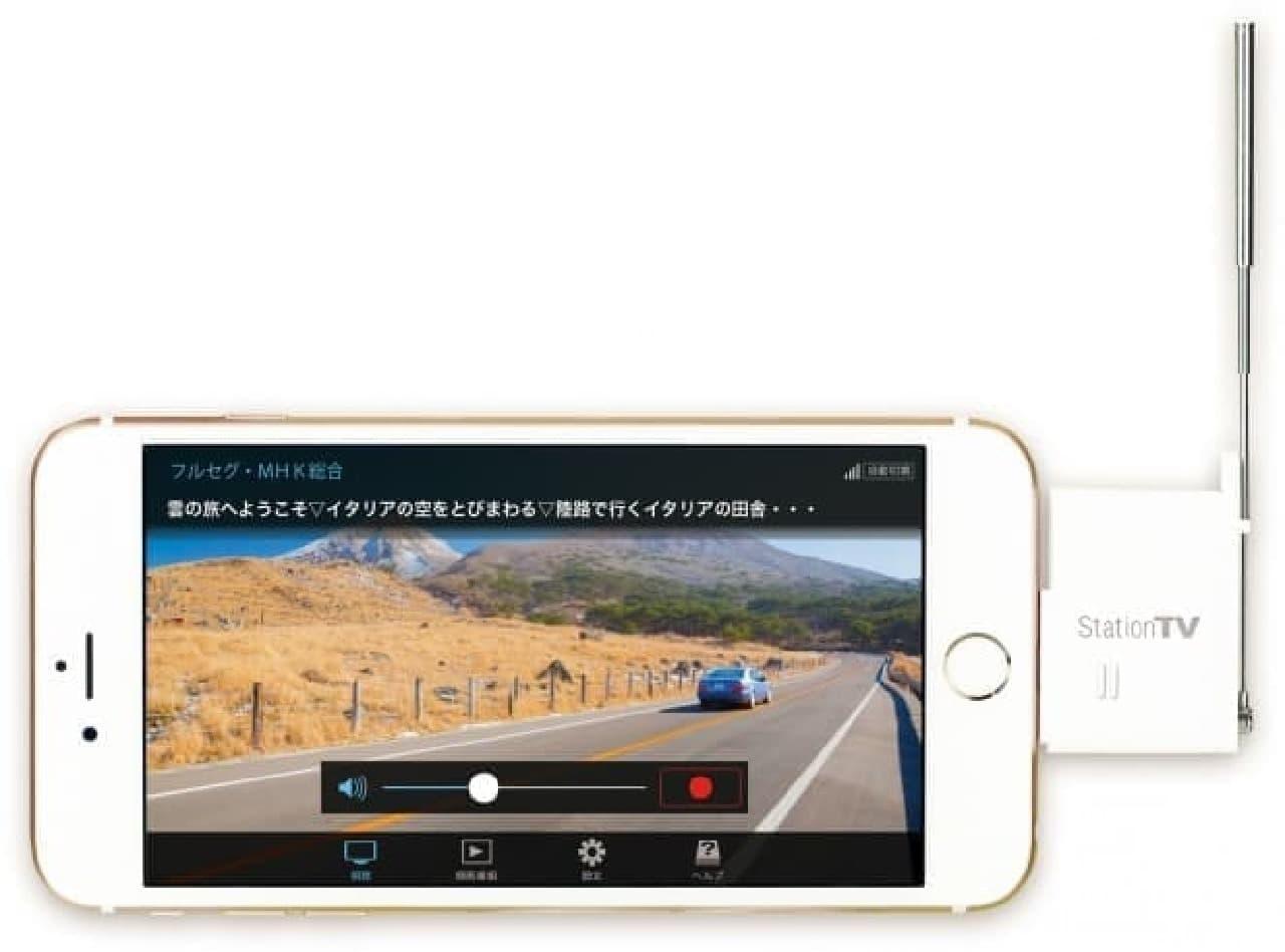 iPhone用チューナー