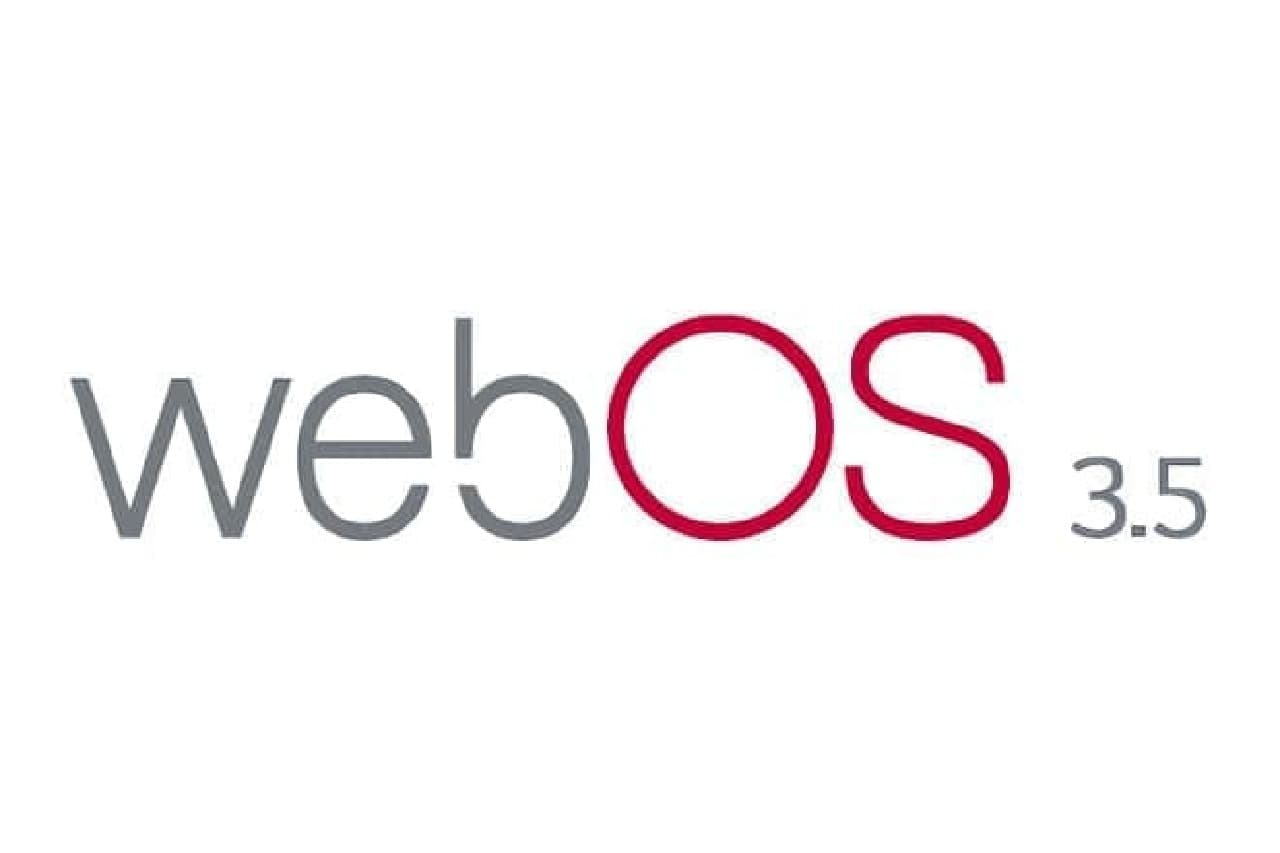 webOS 3.5のイメージ