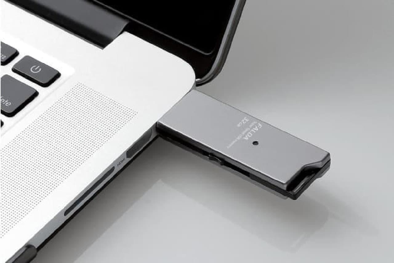 アルミ製USBメモリー