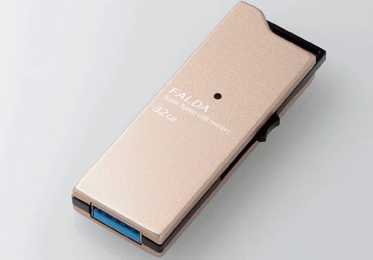 USBメモリーのイメージ