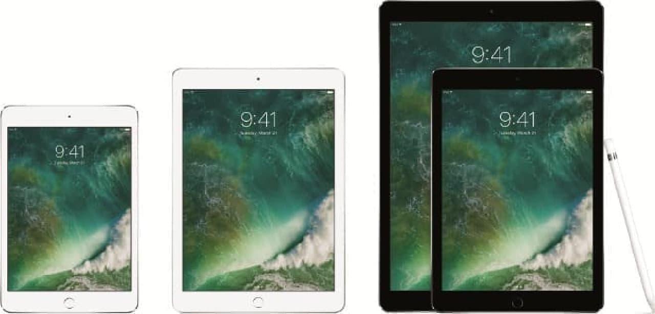 iPadのサイズバリエーション
