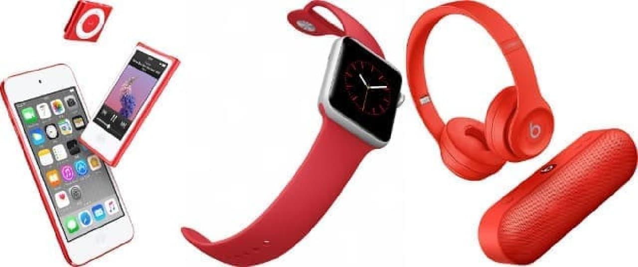 (RED)のApple製品群