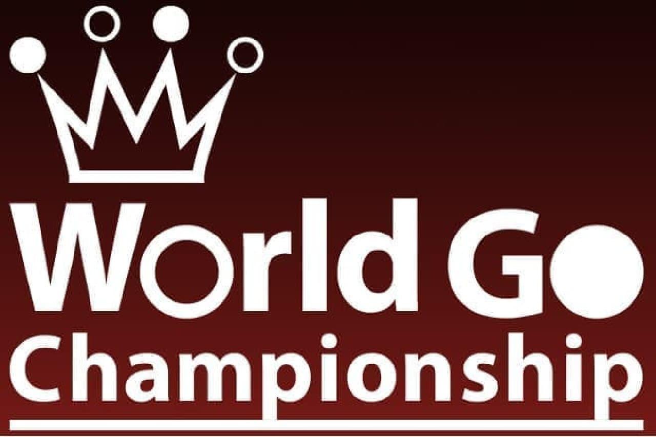 ワールド囲碁チャンオイオンシップのロゴ