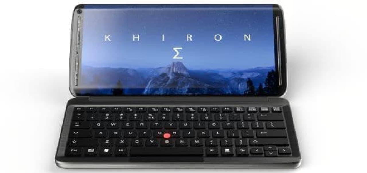 ARM版Windows 10を搭載した8インチスクリーンのUMPC「KS-PRO」