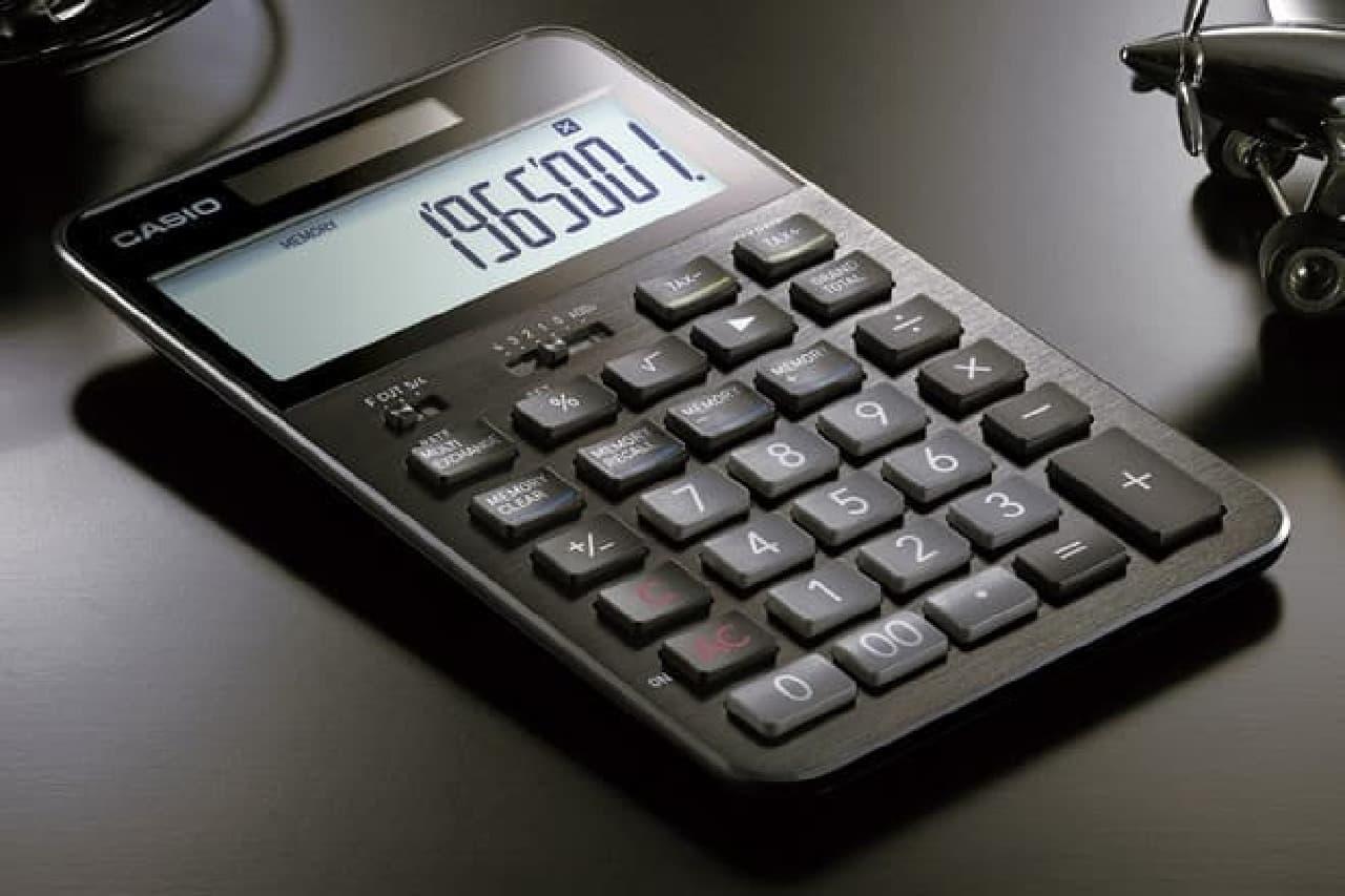 カシオの超高級電卓