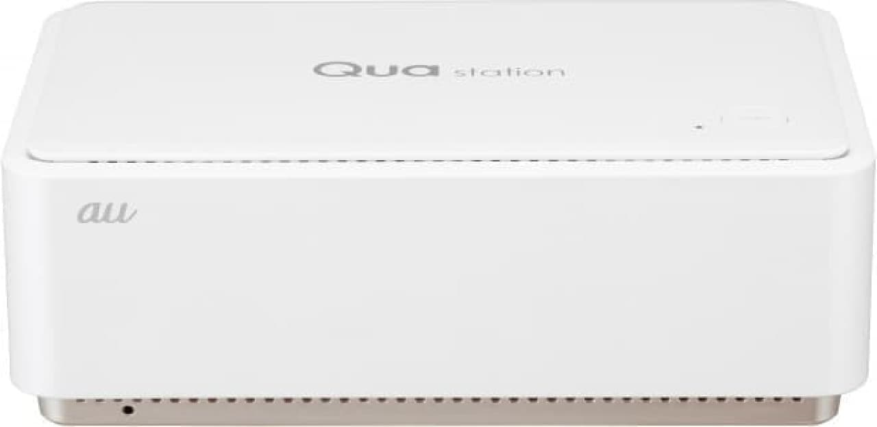 Qua stationのイメージ